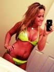 Teen Mom Jenelle Evans Nude Leaked (Photo)